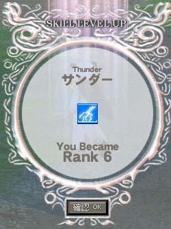 mabinogi_2005_12_10_002.jpg