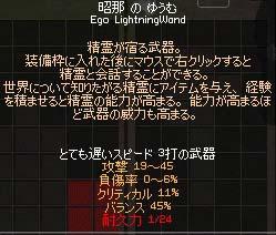 mabinogi_2005_12_10_006.jpg