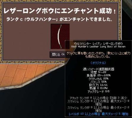 mabinogi_2005_12_12_002.jpg