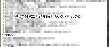 mabinogi_2005_12_13_004.jpg