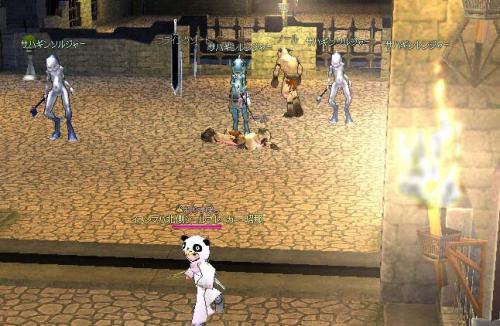mabinogi_2005_12_13_009.jpg