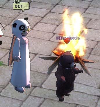 mabinogi_2005_12_25_001.jpg
