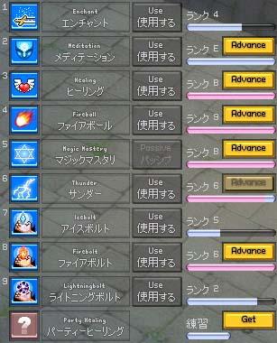 mabinogi_2006_01_10_004.jpg
