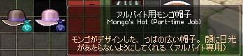 mabinogi_2006_01_16_005.jpg