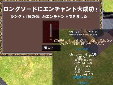 mabinogi_2006_01_23_009.jpg