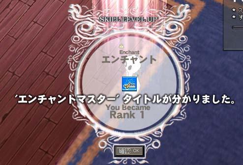 mabinogi_2006_02_14_004.jpg