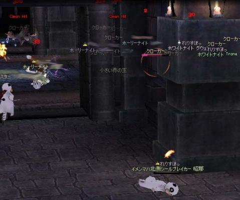 mabinogi_2006_03_08_004.jpg
