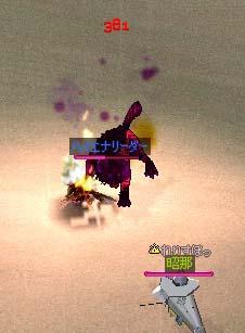mabinogi_2006_05_10_002.jpg