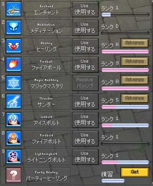 mabinogi_2006_05_16_007.jpg