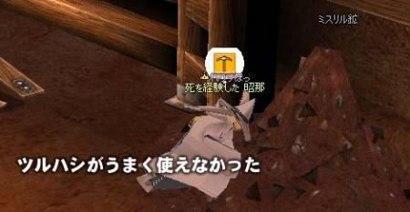 mabinogi_2006_05_24_002.jpg