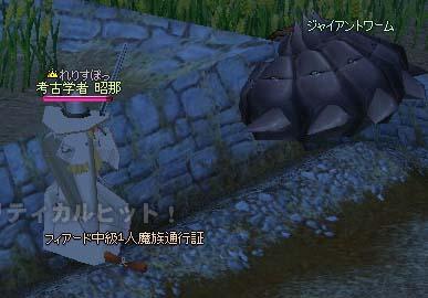 mabinogi_2006_05_27_002.jpg