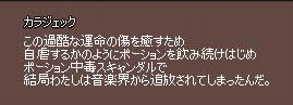 mabinogi_2006_05_28_010.jpg
