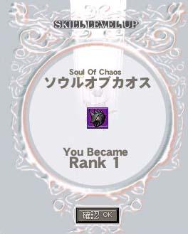 mabinogi_2006_05_28_012.jpg