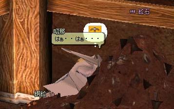 mabinogi_2006_05_31_001.jpg