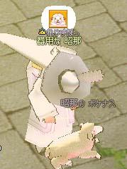 mabinogi_2006_05_31_003.jpg