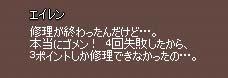 mabinogi_2006_05_31_006.jpg