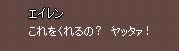 mabinogi_2006_06_01_005.jpg