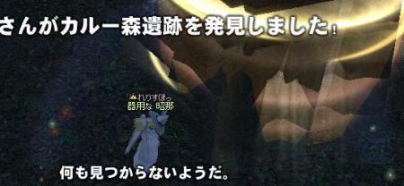 mabinogi_2006_06_08_004.jpg