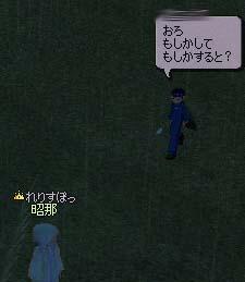 mabinogi_2006_06_10_005.jpg