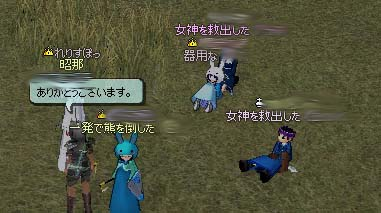 mabinogi_2006_06_10_009.jpg