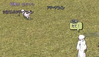 mabinogi_2006_06_10_013.jpg