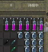 mabinogi_2006_06_10_014.jpg