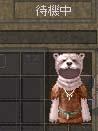 mabinogi_2006_06_10_019.jpg