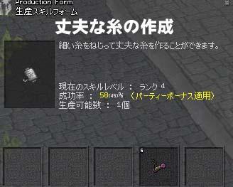 mabinogi_2006_06_12_005.jpg