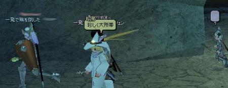 mabinogi_2006_06_13_004.jpg