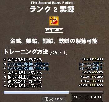 mabinogi_2006_06_14_001.jpg