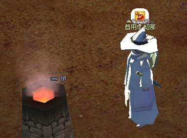 mabinogi_2006_06_15_008.jpg