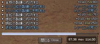 mabinogi_2006_06_15_009.jpg