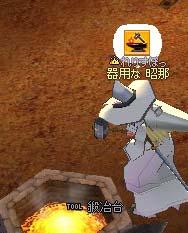 mabinogi_2006_06_18_001.jpg