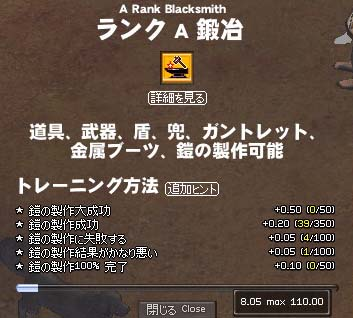 mabinogi_2006_06_18_002.jpg