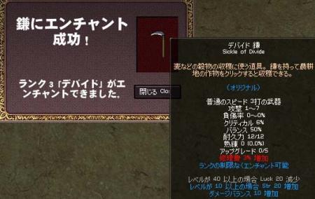 mabinogi_2006_06_19_004.jpg