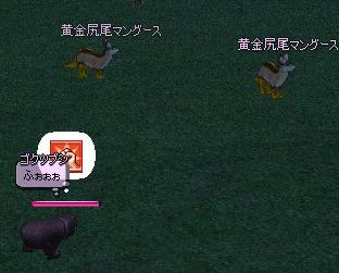 mabinogi_2006_06_26_030.jpg