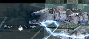 mabinogi_2006_07_13_004.jpg