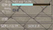 mabinogi_2006_07_18_002.jpg