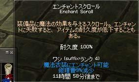 mabinogi_2006_07_29_009.jpg