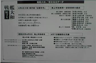 20060502005619.jpg
