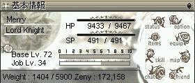 20050508.jpg