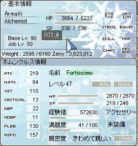 20070531