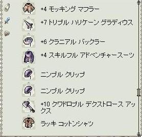 weapon_10.jpg