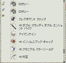 weapon_12.jpg