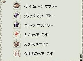 weapon_14.jpg
