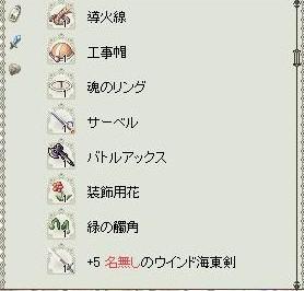 weapon_3.jpg