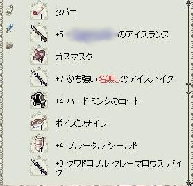 weapon_7.jpg