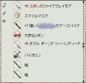 weapon_8.jpg