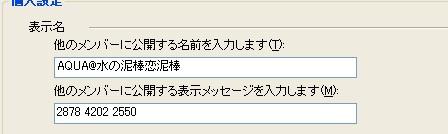 20061203170738.jpg