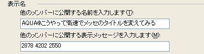 20061203170744.jpg